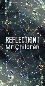 Mr.children REFLECTION Naked 高価買取
