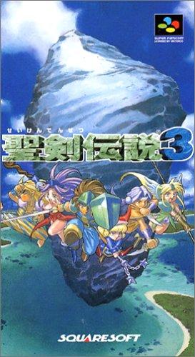 聖剣伝説3買取