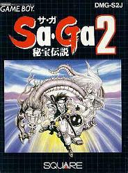 Sa・Ga2買取
